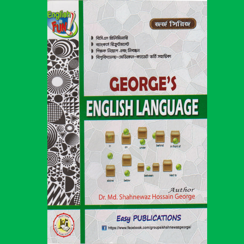 MP3 George's English Literature – GREC's Boi cycle